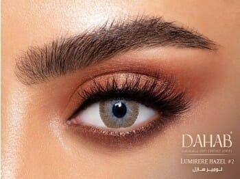 Buy Dahab Lumirere Hazel Contact Lenses - One Day Collection - lenspk.com