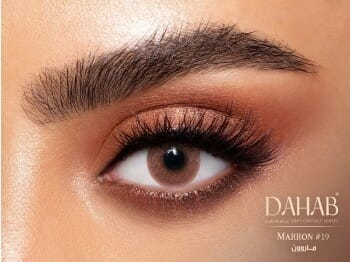 Buy Dahab Marron Contact Lenses - One Day Collection - lenspk.com