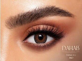 Buy Dahab Topaz Contact Lenses - One Day Collection - lenspk.com